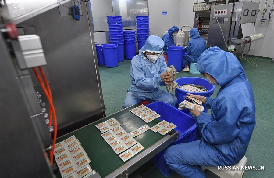 """фармацевтическая компания """"Байли"""", Китай"""