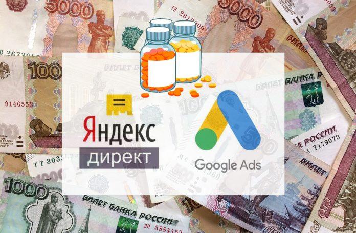 Яндекс и google