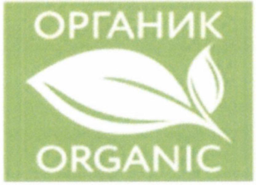 Знак органической продукции